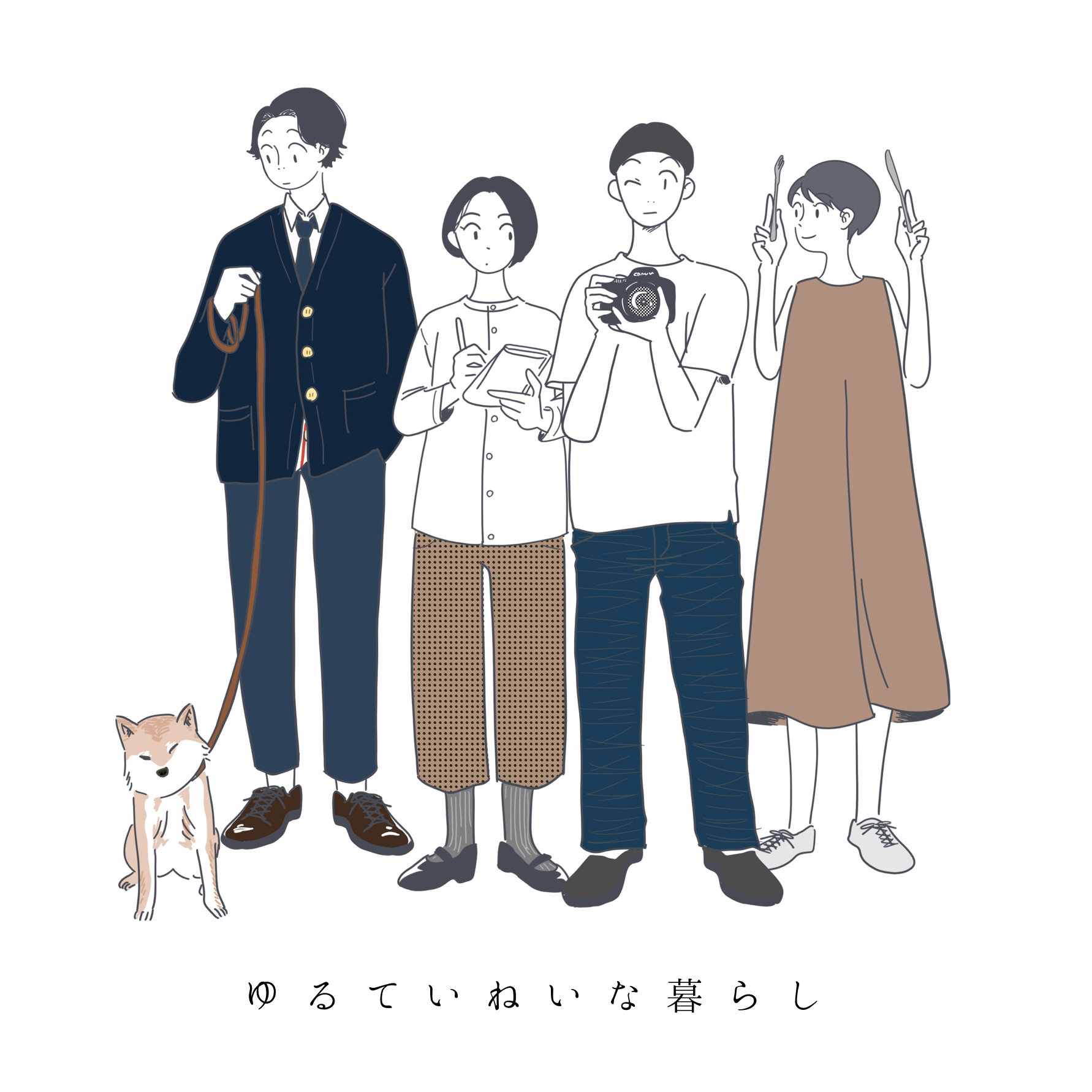 渋谷Hikarie ShinQsのWebメディア「ゆるていねいな暮らし」を監修しています。