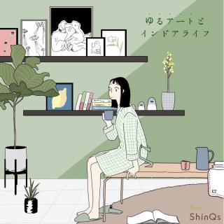渋谷Hikarie ShinQs -Webメディア「ゆるていねいな暮らし」10月の企画を監修。