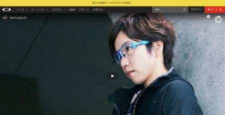 OAKLEY -WHY OAKLEYキャンペーンにて小平奈緒選手、他を撮影