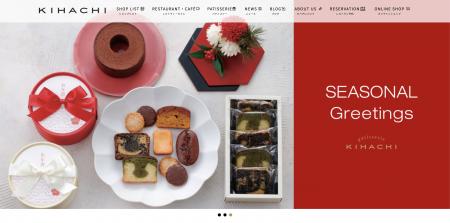 KIHACHI 公式サイトをリニューアル