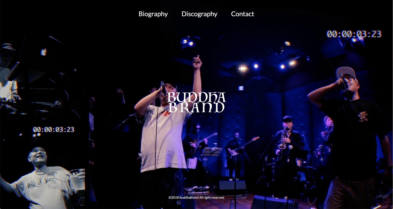 BUDDHA BRANDの新ロゴ・Webサイトを制作しました。
